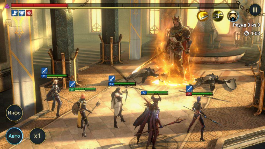 15 советов и хитростей Raid Shadow Legends для быстрой прокачки и выхода в ТОП