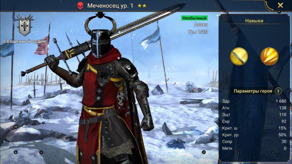 Raid: Shadow Legends – гайд для новичков: первые шаги и быстрый старт