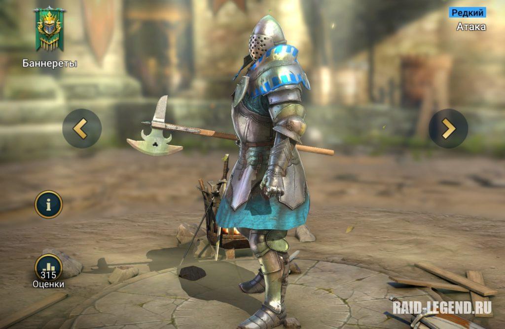 Завоеватель (Conquerer)